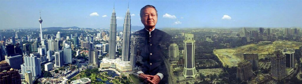 التجربة الماليزية