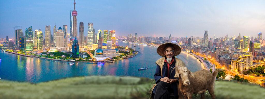 تطور الاقتصاد الصيني